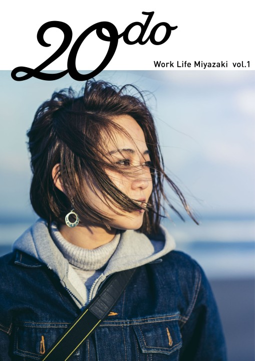 20do web book vol.1