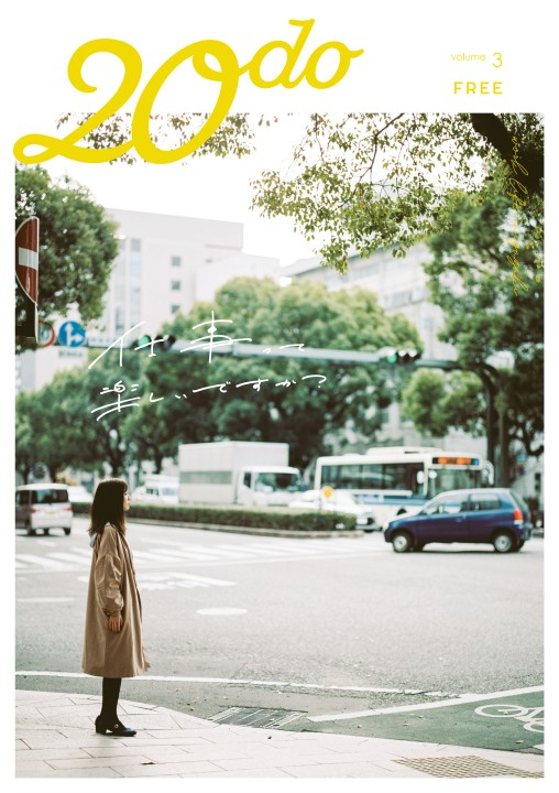 20do web book vol.3